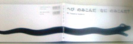 2012040410490001.jpg